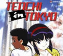 Tenchi in Tokyo: Episode List
