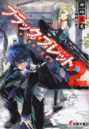 LN2Cover.png