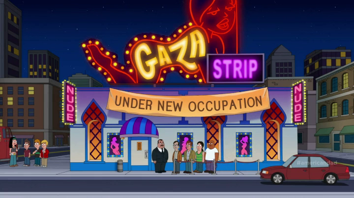 history of the strip club