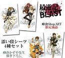 Saiyuki Reload Blast Character Blanket