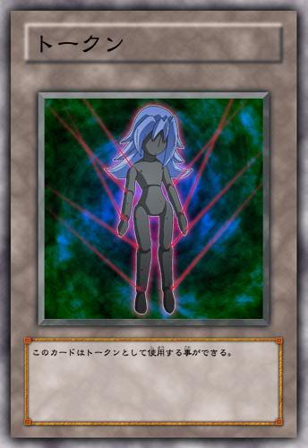 Yugioh Number C43 Manipulator Token - Yu...