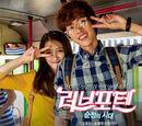 Clara & Jin Won - My Prince & My Princess