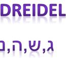 Dreidel app