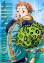 King Bookmark.png