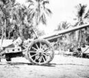 Type 92 Field Gun (10 cm)