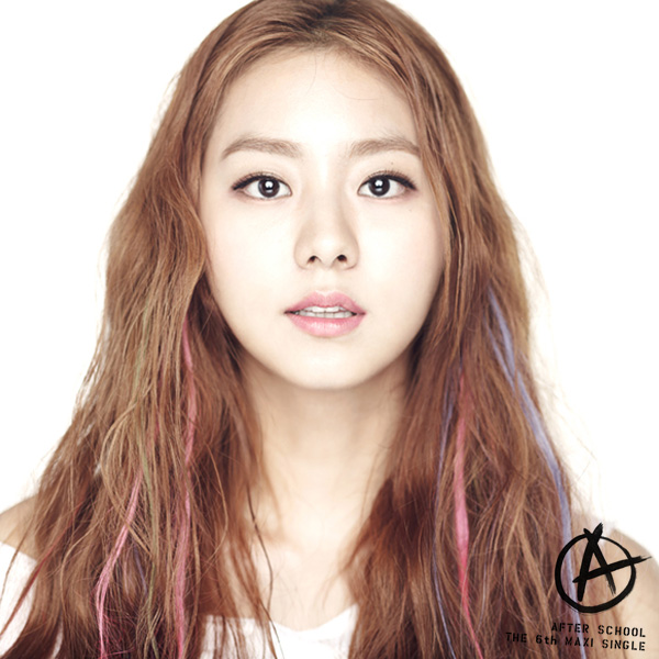 UEE - After School Wiki