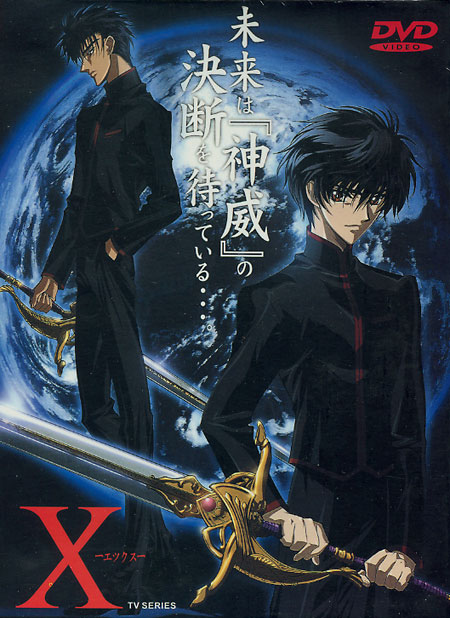 Awesome Animated Series This Anime is Really Awesome