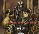 All You Need Is Kill Wiki