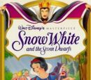 Snow White and the Seven Dwarfs (1994 VHS)