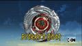 'S ROAR Byakko