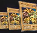 Épisode 057: Yugi Contre les Pilleurs de l'Ombre Partie 2
