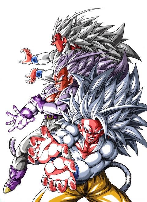 Goku ssj5 - Imagui