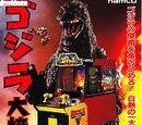 Godzilla Wars Jr.