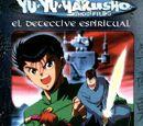 Saga del Detective Espiritual