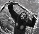 King Kong (Showa)