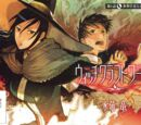 Witch Craft Works Chapter 1