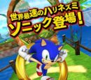 """NOS Sterling/Will """"Sonic Dash S"""" lead to another """"Sonic Dash"""" Update?"""