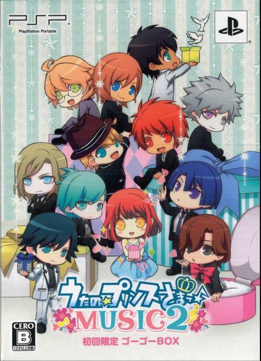 Uta no☆Prince-sama♪ Soundtrack