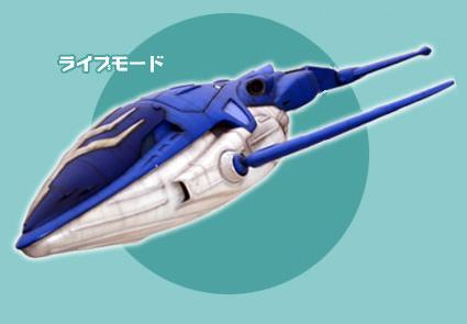 Blue Infernape Whale BeastZord - Powe...