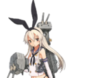 Shimakaze (Kantai Collection)