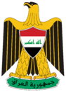 Coat of arms (emblem) of Iraq.png