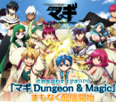 Magi: Dungeon & Magic