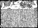 SGZ Pinghua page 05.png