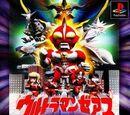 Ultraman Zearth (video game)
