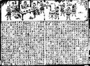 SGZ Pinghua page 06.png