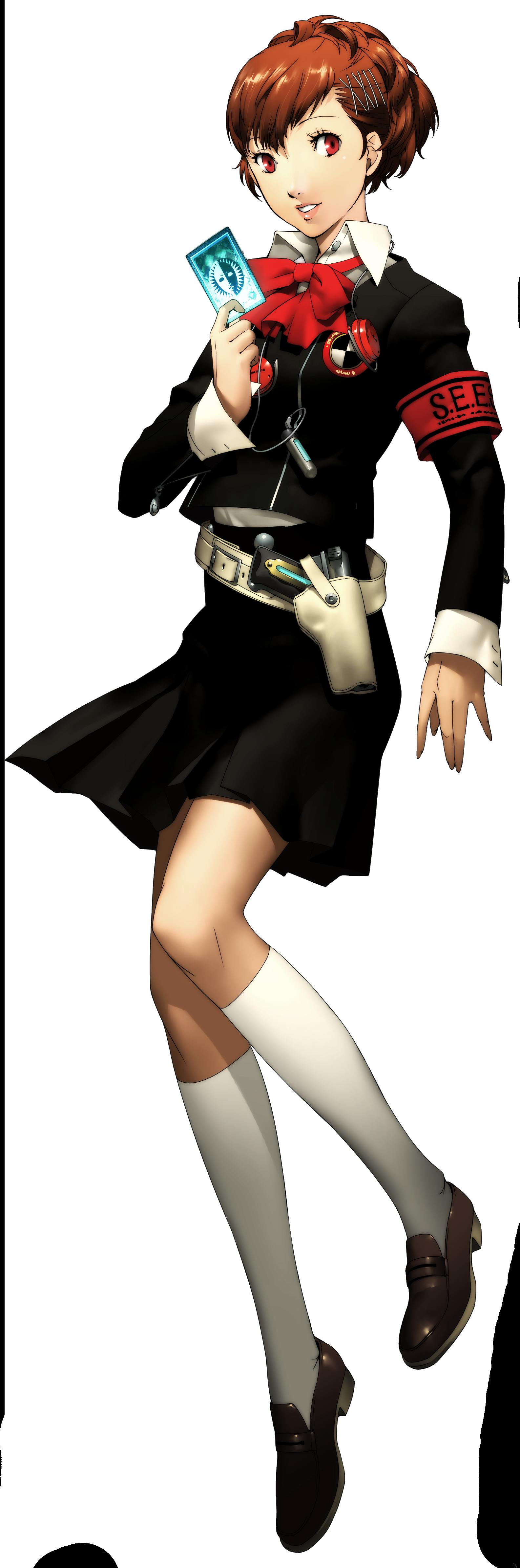 Female protagonist (Persona 3 Portable)