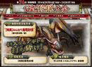 FrontierGen-HC Tigrex Render 002.jpg
