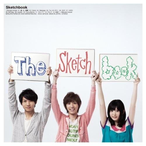 Sans Song Undertake Fortnite Dances In Real Life: SketchbookAlbum.jpg