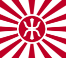 The Empire of The Rising Sun (Japan)