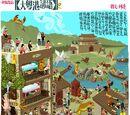 大粵港諺語