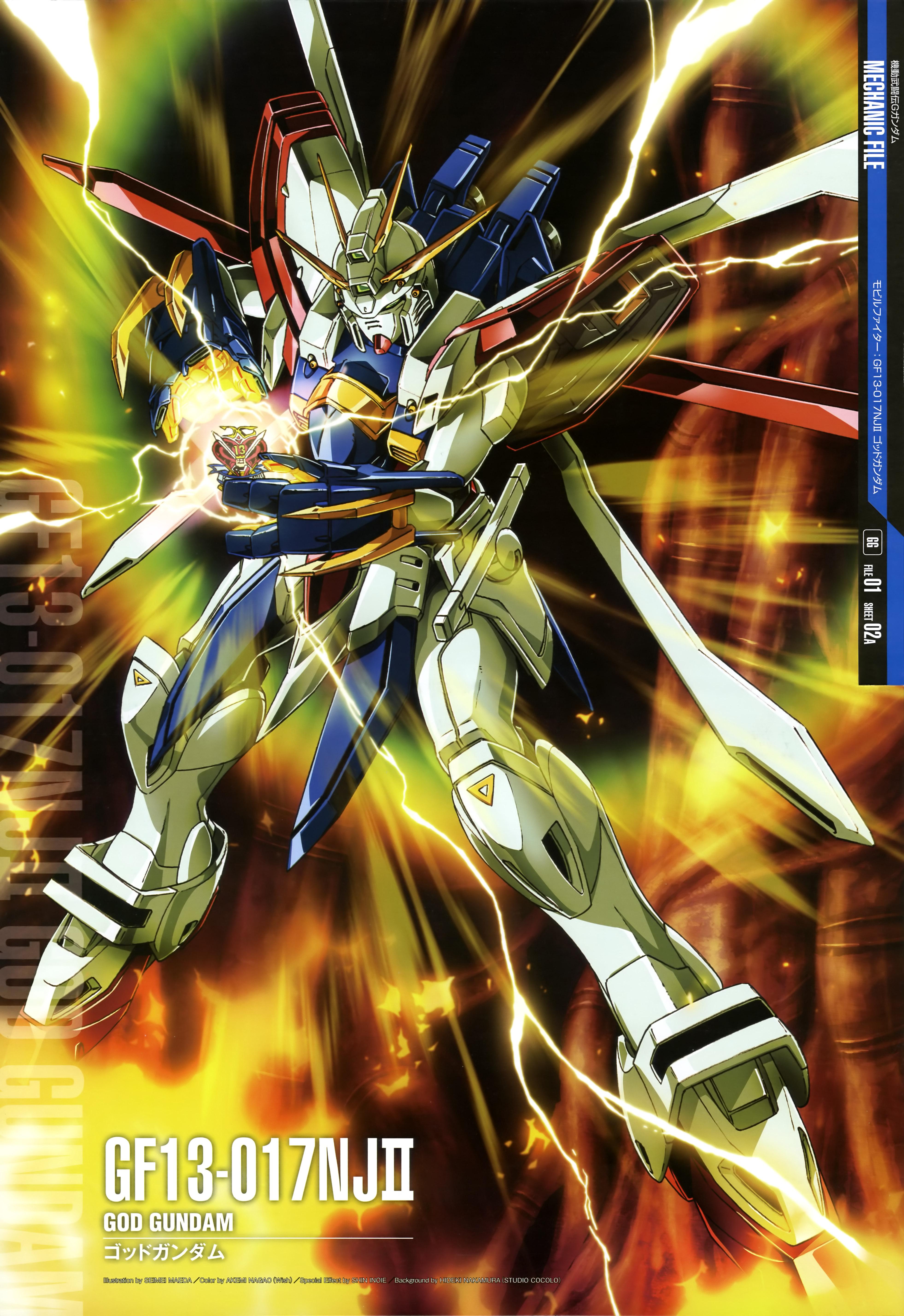 God Gundam Burning Gundam MagneticFox