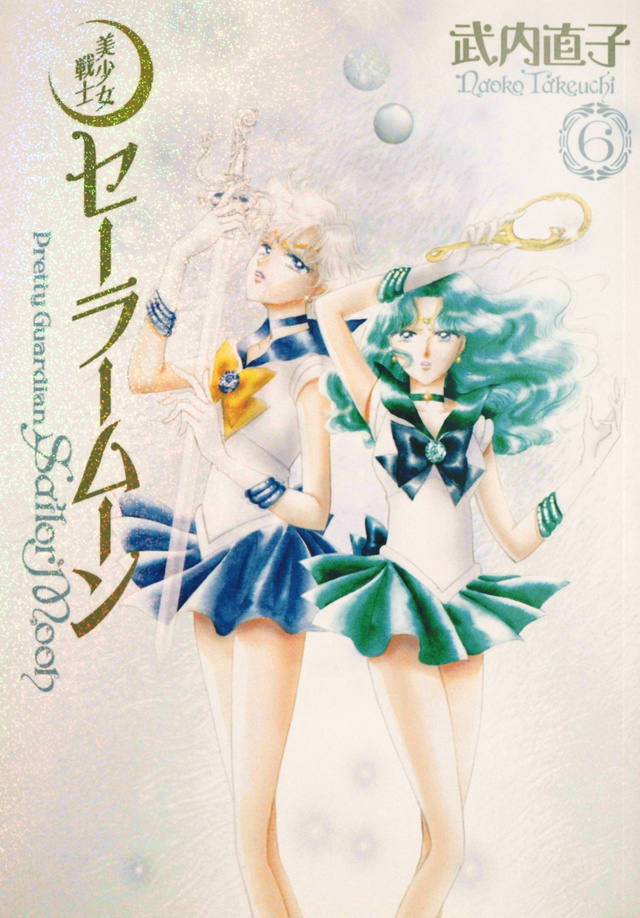 http://img4.wikia.nocookie.net/__cb20140302164104/sailormoon/images/2/23/Uranus_and_Neptune_Kanzenban_6.jpg