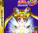 Sailor Moon SuperS - Various Emotion