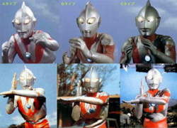 Ultraman Fighting style