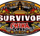 OFIBTY Survivor: China