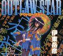 Outlaw Star: 3d Star: Loud Minority