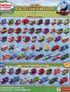 Take-n-Play2013CollectorPoster2.png