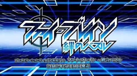 Kizuna no Puzzle Official PV