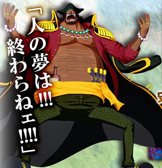Marshall D Teach Pirate Warriors: Marshall D. Teach Unlimited World Red