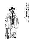 Chen Gong - Qing ZQ-SGYY.jpg