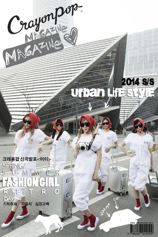 Crayon Pop - Uh ee