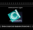 Film production companies of Russia