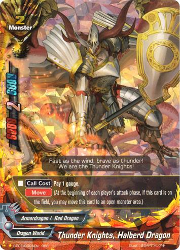 Thunder Knights Halberd Dragon Future Card Buddyfight Wiki