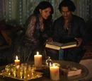 Jafar e Amara