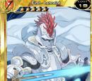 First - Lancelot