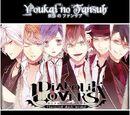 Anthology n°5 (Shu) - Manga